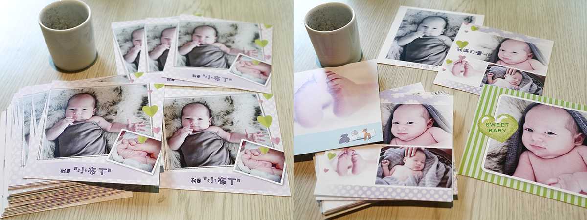 photo card typeM1